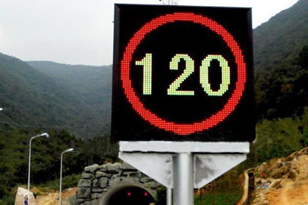 可變限速標誌 1