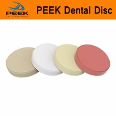 PEEK Dental Repair Disc Medical Grade Consumable PEEK450G Thickness 12-26mm