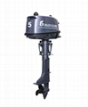 5 HP Outboard Motor boat engine