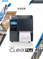 条码打印机日本佐藤SATO CL4NX PLUS