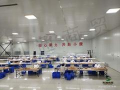 河北疆果国际贸易有限公司