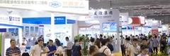 APFE2020 第十六屆上海國際膠粘帶保護膜及功能薄膜展覽會(富亞展)