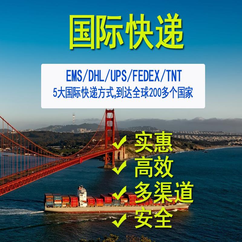 凯斯达国际空运快递马来西亚菲律宾越南专线欧洲 3