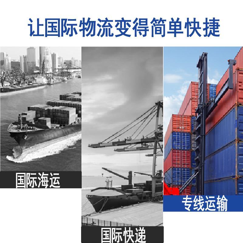 凯斯达国内物流专线浙江福建山东安徽专线 3