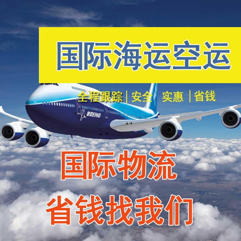 凯斯达国内物流专线浙江福建山东安徽专线 1