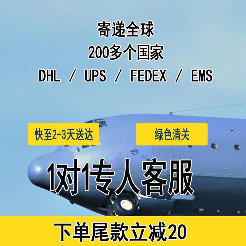 出口海运FOB cif ddu ddp国际海运到门到港一站式门到门服务 4