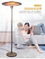 伞形取暖器家用节能电暖器办公室立式取暖气速热户外电取暖炉 3