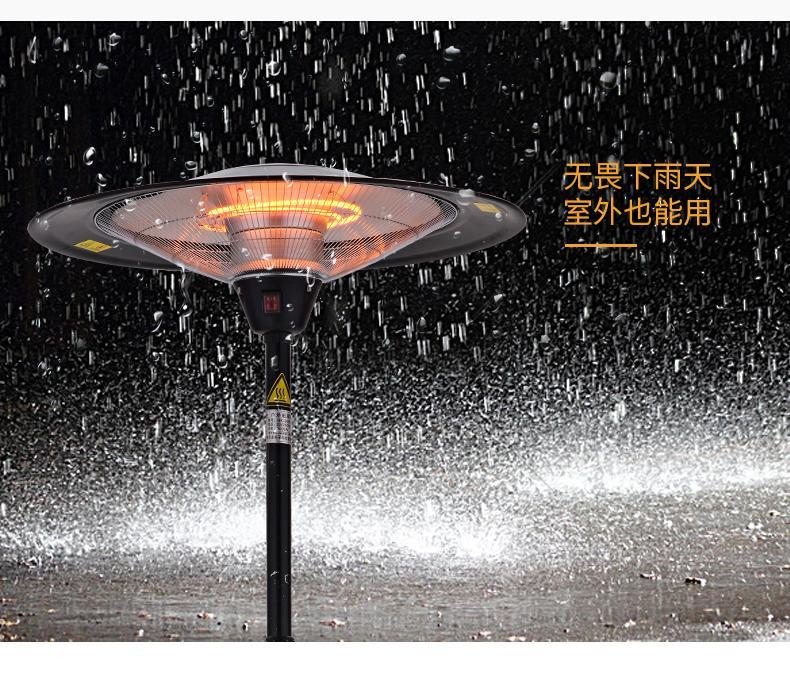 伞形取暖器家用节能电暖器办公室立式取暖气速热户外电取暖炉 4