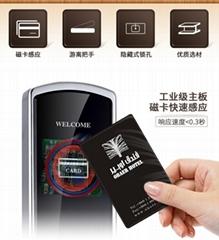 華麗佳星級酒店門鎖磁卡感應鎖智能門鎖電子ic卡鎖公寓賓館刷卡鎖