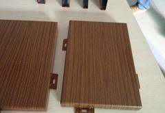 普森建材鋁單板 仿木紋鋁單板 造型鋁單板 沖孔鋁單板廠家直銷