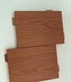 广州市普森建材铝单板 造型铝单板 仿木纹铝单板  弧形铝单板直销 1