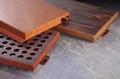 广州市普森建材铝单板 造型铝单板 仿木纹铝单板  弧形铝单板直销 3