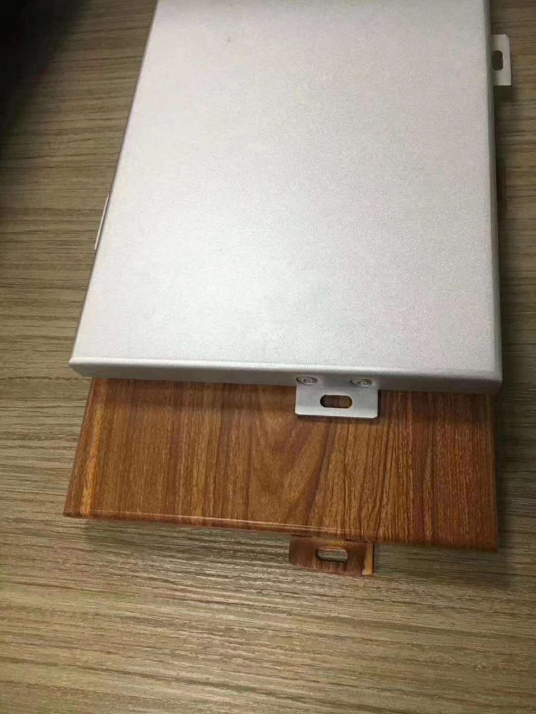 广州市普森建材铝单板 造型铝单板 仿木纹铝单板  弧形铝单板直销 4