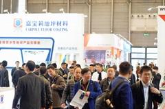International Mortar Technology and Equipment Exhibition