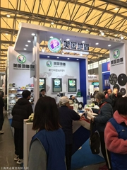 Mortar Technology and Equipment Exhibition