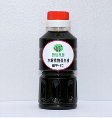 HVP Liquid