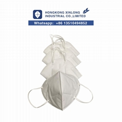 Virus Protective KN95 Disposable Face Mask