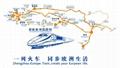 China-Europe International Railway Transport The Belt & Road 2