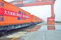 China-Europe International Railway Transport The Belt & Road 3