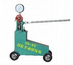 2S-SY雙缸手動試壓泵鴻源廠家發貨