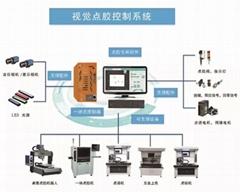 点胶机AOI视觉系统 康耐德智能点胶方案