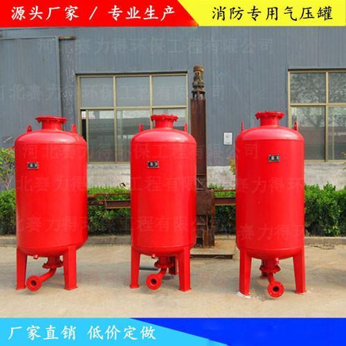 赤峰消防隔膜式氣壓罐  3