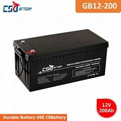 12V200AH 免維護鉛酸蓄電池