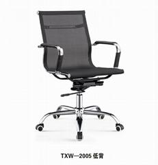 swivel office mesh  chair