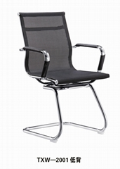 office mesh visitor  chair