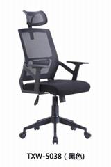 Ergonomic chair swivel office chair