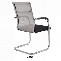 office mesh visitor  chair  with sled base