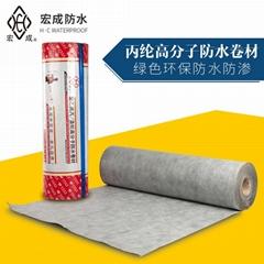 丙綸防水卷材 宏成丙綸高分子防水卷材 防水卷材廠家