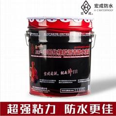 非固化防水塗料 宏成非固化橡膠瀝青防水塗料  防水塗料批發