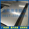 TA1TA2純鈦板 TC4鈦合金板中厚板 3