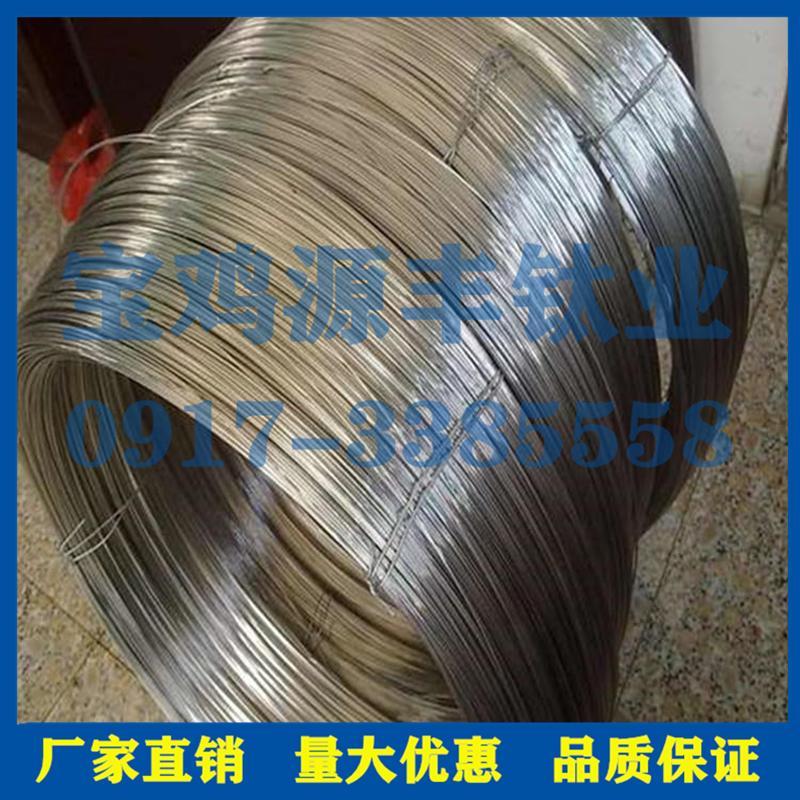 鈦絲 高純鈦線 鈦合金焊絲純鈦TA1鈦材純鈦絲 2