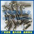 鈦標準件 TC4鈦螺絲 鈦緊固