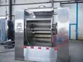 High speed horizontal dough mixer  High