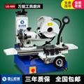 600F  工具磨床 雷公機械
