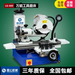 600F  工具磨床 雷公機械磨刀機鑽頭銑刀具修磨小型平面磨床機