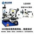 600F  工具磨床 雷公機械磨刀機鑽頭銑刀具修磨小型平面磨床機 2