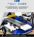 600F  工具磨床 雷公機械磨刀機鑽頭銑刀具修磨小型平面磨床機 3