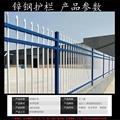 安平厂家供应现货锌钢阳台铁艺护