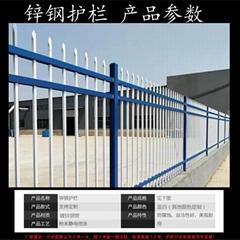 安平厂家供应现货锌钢阳台铁艺护栏 隔离防护围栏