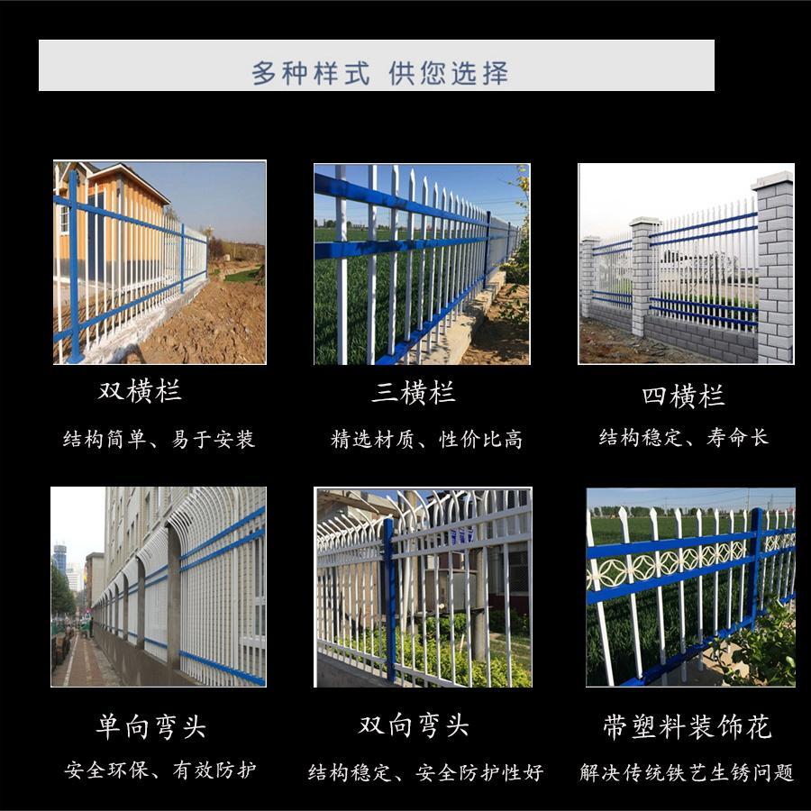 小区方管组装铁艺围栏铁栅栏 庭院学校围墙锌钢护栏厂家供应 1