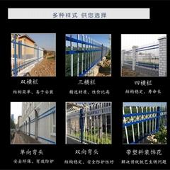 小区方管组装铁艺围栏铁栅栏 庭院学校围墙锌钢护栏厂家供应