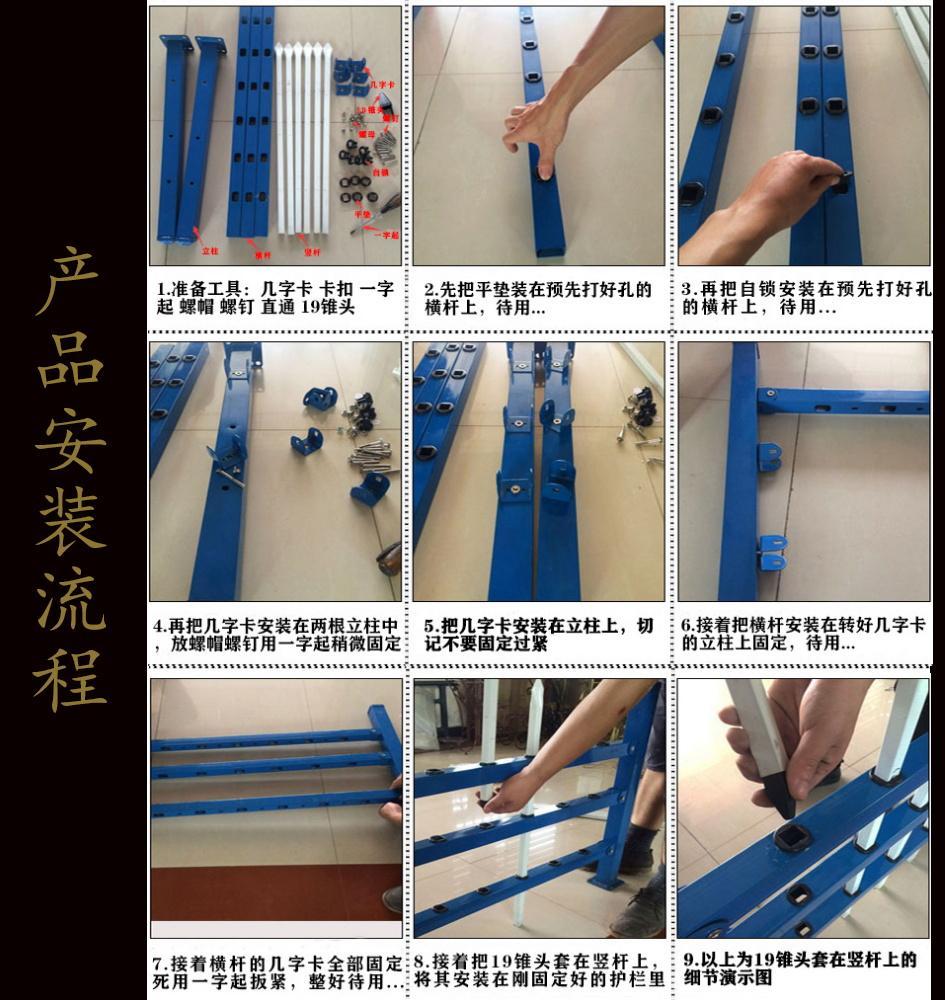 小区方管组装铁艺围栏铁栅栏 庭院学校围墙锌钢护栏厂家供应 2