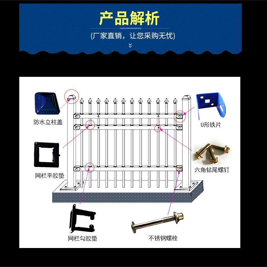 小区方管组装铁艺围栏铁栅栏 庭院学校围墙锌钢护栏厂家供应 3