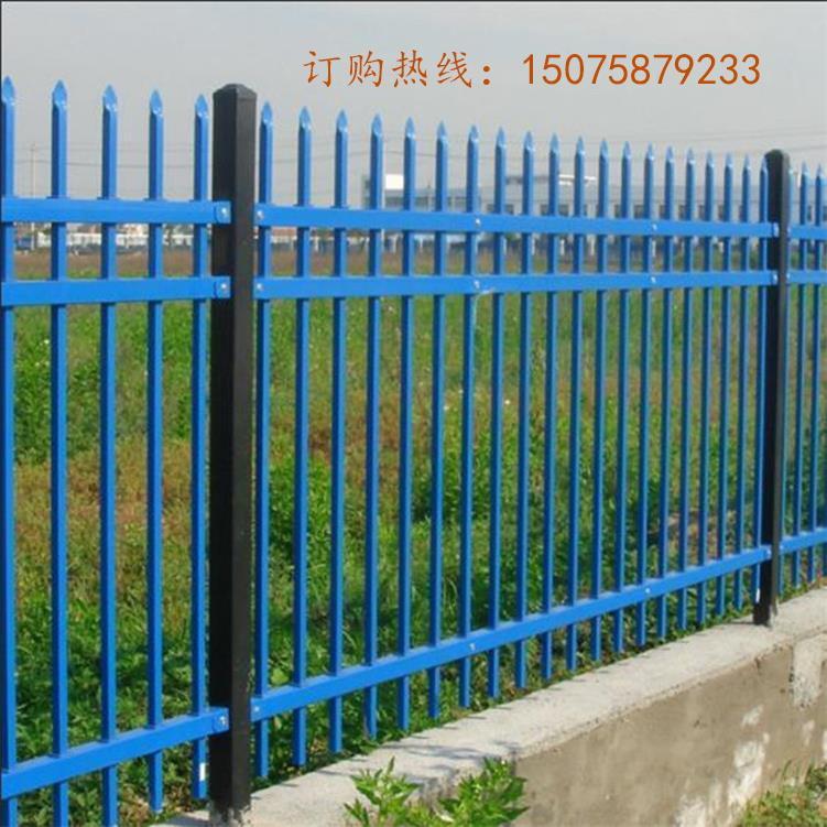 小区方管组装铁艺围栏铁栅栏 庭院学校围墙锌钢护栏厂家供应 4