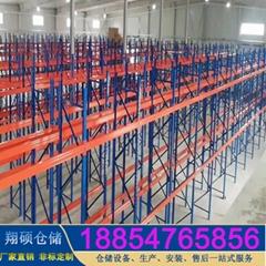 聊城重型倉儲貨架