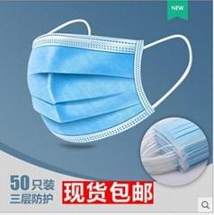 一次性口罩三層無紡布帶熔噴布口罩藍色民用防灰塵